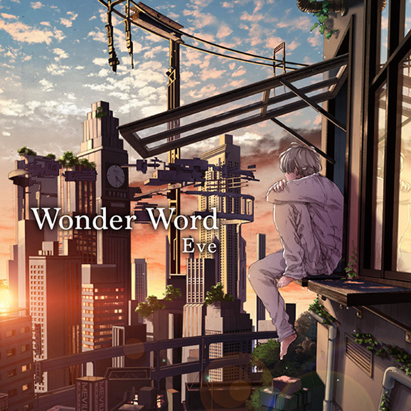 1st Mini Album Wonder Word